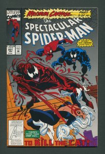 Peter Parker,Spectacular Spiderman #201 / 9.4  NM  June 1993
