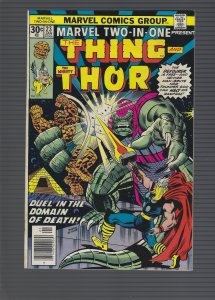 Marvel Two-in-One #23 (1977)