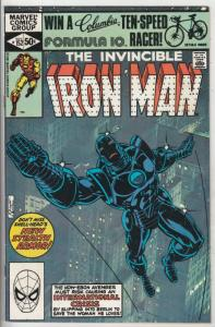 Iron Man #152 (Oct-82) VF/NM High-Grade Iron Man
