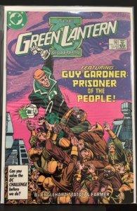 Green Lantern #205 (1986)