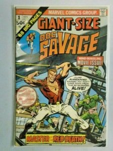 Giant-Size Doc Savage #1 5.0 (1975)