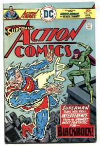 ACTION COMICS #458 1974-SUPERMAN-1st appearance of Blackrock