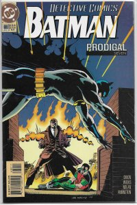 Detective Comics   vol. 1   #680 VF/NM (Prodigal 7)