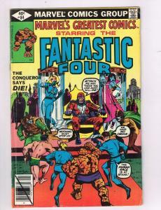 Marvels Greatest Comics #84 VG/FN Marvel Comics Comic Book FF Jan 1980 DE42