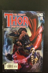 Thor #52 (2002)
