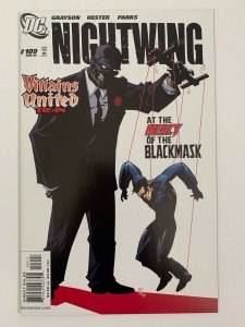 NightWing #109 Villains United Tie-in  | DC Comics | NM