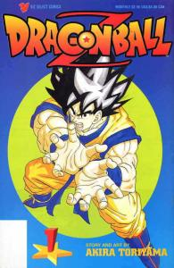 Dragonball Z #1 (7th) VF/NM; Viz | save on shipping - details inside
