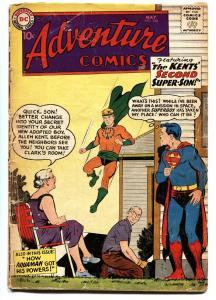 Adventure Comics #260 comic book First Silver Age Aquaman origin issue