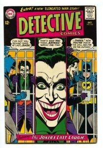 Detective Comics #332 1964-BATMAN-JOKER COVER--DC Silver Age VF