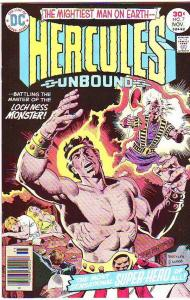 Hercules Unbound #7 (Nov-76) NM Super-High-Grade Hercules