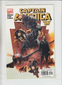 Captain America [2005 Marvel] vol. 5 #6 VF/NM winter soldier variant - 1st print
