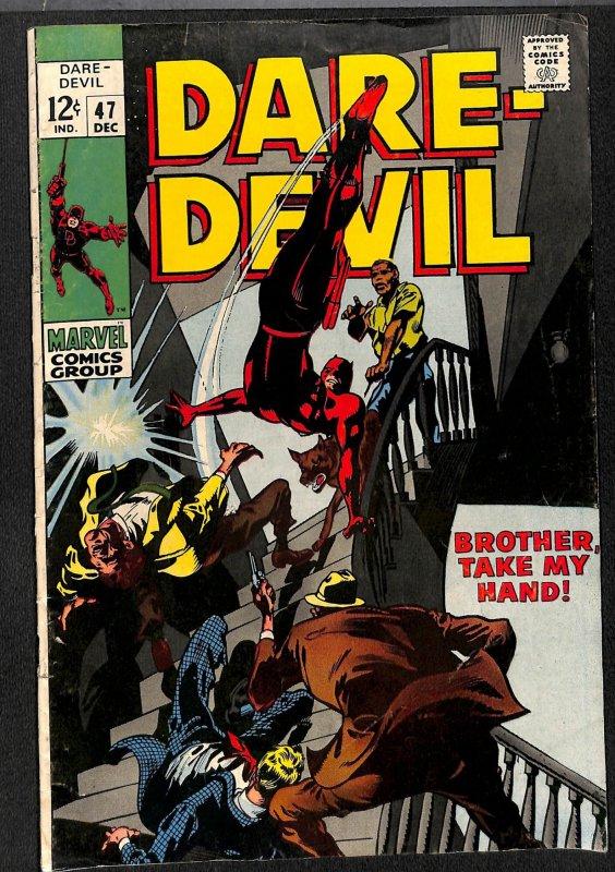 Daredevil #47 (1968)