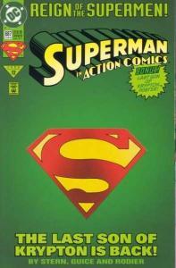 Action Comics (1938 series) #687, NM- (Stock photo)