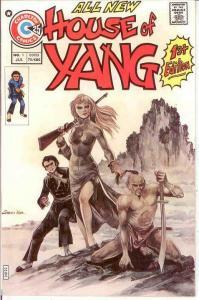 HOUSE OF YANG 1 VG-F   July 1975 COMICS BOOK