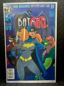 Batman #12 | Comic Book Cover | 11x17 Poster Print