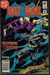 Batman #350 (DC, 1982) FN/VF