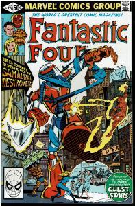 Fantastic Four #226, 9.0 or Better*KEY* 1st Samurai Destroyer (misspelled cover)