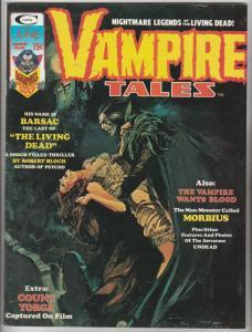 Vampire Tales #5 (Apr-74) NM/NM- High-Grade Morbius the Living Vampire