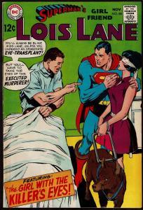 Lois Lane #88 (Nov 1968, DC) 6.0 FN