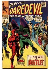 DAREDEVIL #34 comic book 1967-MARVEL COMICS-BEETLE-GENE COLAN