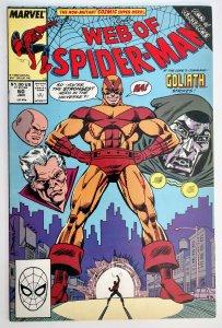 Web of Spider-Man #60 (VF, 1990)