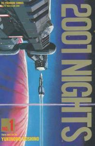 2001 Nights #1 VF/NM; Viz | save on shipping - details inside