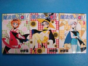 Japanese Manga Witch Tai Vol 1-3