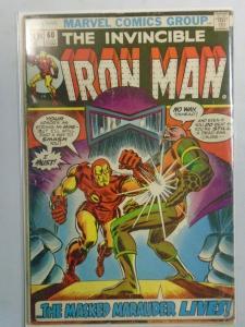 Iron Man #60 (1973 1st Series) 4.0/VG