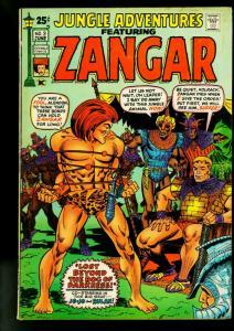 Jungle Adventures #3 1971- Jo-Jo- Rulah- Zangar- Giant issue- FN