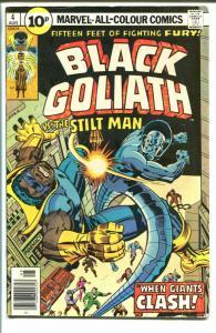 BLACK GOLIATH #4-1976-US EDITION-BRITISH-UK COVER PRICE- vg+