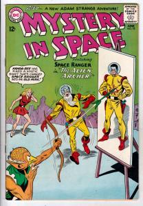 Mystery in Space #92 (Jun-64) VF+ High-Grade Adam Strange, Allana