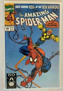 Amazing Spider-Man #352 1st Series 7.0 (1991)