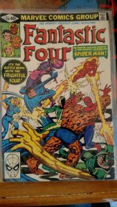 FANTASTIC FOUR #218 (Marvel,1980) Condition FN