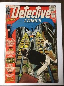 Detective Comics 424 Vf/Nm Very Fine / Near Mint 9.0