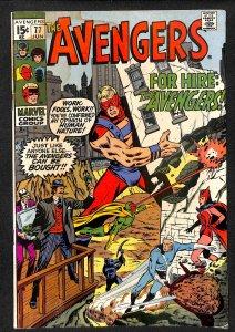 The Avengers #77 (1970)