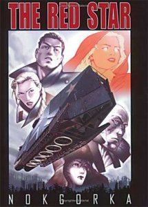 Red Star (2000 series) Nokgorka TPB #1, VF (Stock photo)