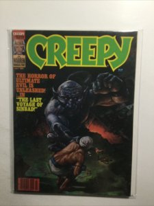 Creepy 129 July 1981 Near Mint Nm Warren Magazine