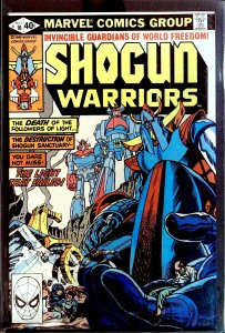 Shogun Warriors #16 (1980)