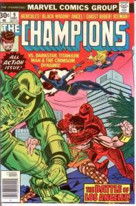 CHAMPIONS 9 VF-NM Dec. 1976 COMICS BOOK