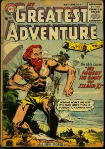 My Greatest Adventure #9 1956- Parachute cover- DC Silver Age P/F