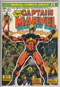 Captain Marvel #32 (May-72) VF/NM High-Grade Captain Marvel
