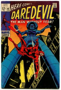 DAREDEVIL #40 (7.0) 1968 Stan Lee & Gene Colan Silver Age Marvel ID15L