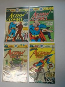 Action Comics lot 9 different 25c covers from #445-456 avg 4.0 VG (1975-76)