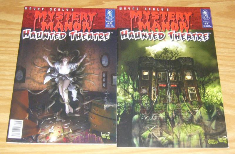Wayne Sealy's Mystery Manor: Haunted Theatre #1-2 VF/NM complete series horror