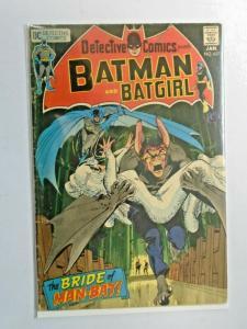 Detective Comics #407 1st Series 2.5 (1971)