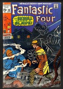 Fantastic Four #90 (1969)