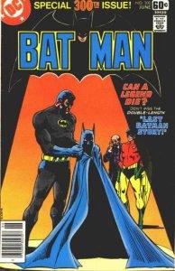 Batman (1940 series) #300, Fine- (Stock photo)