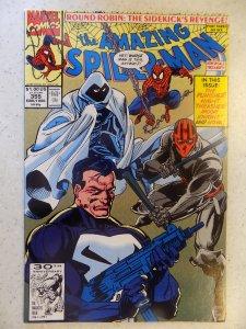 AMAZING SPIDER-MAN # 355