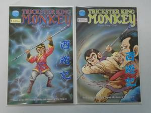 Trickster King Monkey set #1+2 8..0 VF (1988)