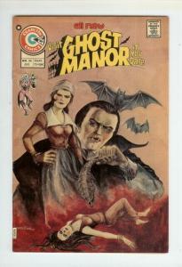 GHOST MANOR (1971-1984) 24 VF-NM   July 1975 COMICS BOOK